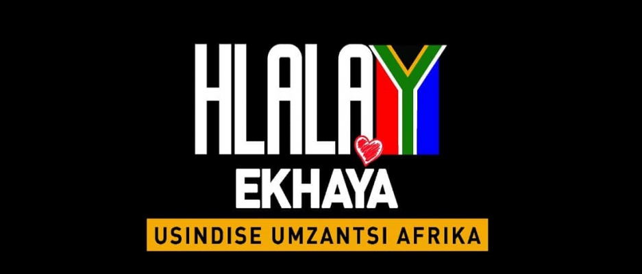 hlala_ekhaya